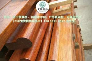 供应JK印尼菠萝格板材可定制量大从优