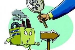 甘肃:重污染天气可采取