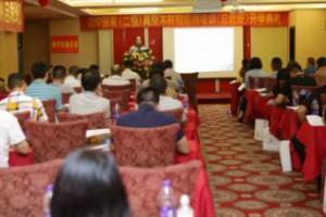 行业专讯:中国红木商学院第四届国家(二级)木材检验师高级技能资质认证(总裁班)开始报名