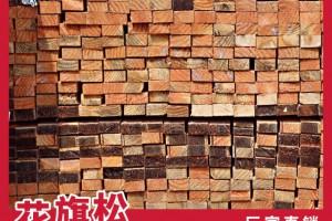 花旗松木方 花旗松木板材 花旗松圆柱花旗松木方定制 木材加工