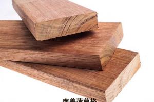 上海防腐木菠萝格原木到港榕