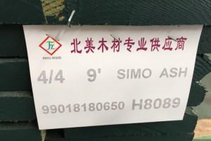 广东进口白蜡木板材锯材,锯材,家具材,地板楼梯材0.30M~3.60M米