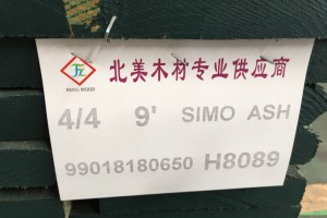 广东进口白蜡木板材锯材,锯材,家具材,楼梯地板材产品