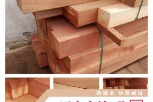 厂家直销规格定制 巴劳木建筑板材 巴劳木板材 巴劳木桑拿板