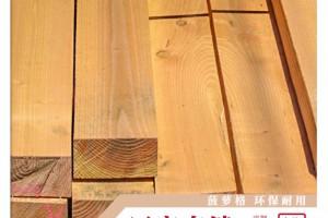 厂家直销非洲菠萝格 红  黄菠萝格防腐木 木板材批发定尺加工