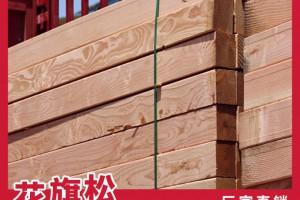 木材厂家批发 建筑花旗松木方 松木板材 工地料 方木防腐木