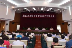 2018年上海市环保第二批督察全面启动