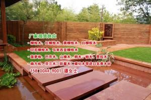 园林景观工程木材柳桉木户外实木地板 柳桉木木栈道工程木材