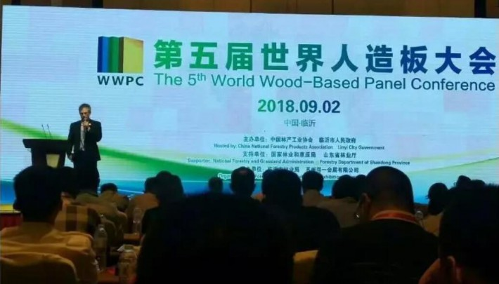 第五届世界人造板大会举行 共谋绿色发展!