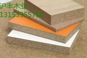 临沂密度板厂家刨花板批发