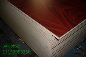 环保刨花板密度板厂家批发