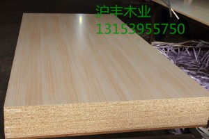 临沂环保刨花板密度板厂家批发娄铣专用板