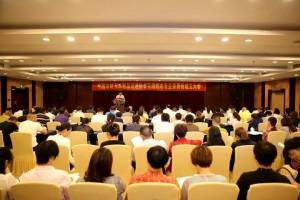 中木协花园红木专业委员会成立 这家市场的负责人当选首任会长