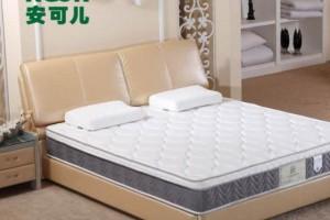 床垫哪个品牌好 床垫怎么选购