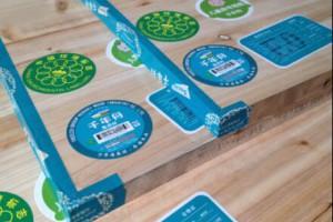 千年舟集成材 实木指接板 实木家具板材 厂家供应
