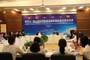 澜湄国家木材贸易发展战略培训班在西南林业大学开班