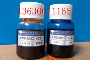 CCA木材防腐剂配方+木材防腐剂添加量是多少