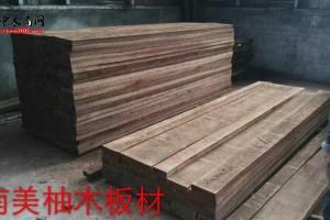 南美柚木、瓦泰豆、咖啡芯木(南美鸡翅)、南美花梨木板材