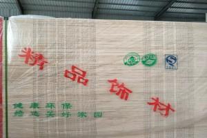 精品细木工板 桐木芯 杨木轴芯杉木芯 松木芯 长期大量供应