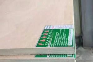 山东细木工板厂家直销松木芯细木工板