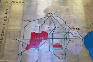 绿茶:走进中国红木城:
