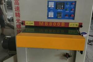 WML800B高速螺旋精光刨单面刨