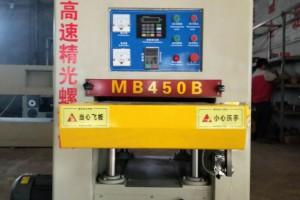 WML450B高速螺旋精光刨单面刨