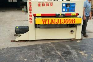 WML1300B高速螺旋精光刨单面刨