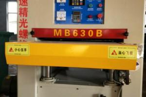 WML630B高速螺旋精光刨单面刨