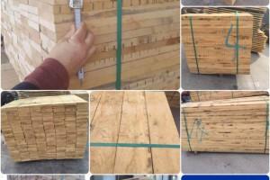 欧洲白橡坯料板材批发