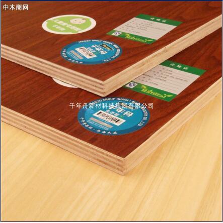 千年舟生态板 免漆板 E0环保家居板材 板式家具