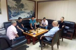 临沂市统计局领导到探沂镇考察木业产业新旧动能转换情况