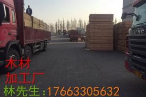 临沂建筑木方批发销售