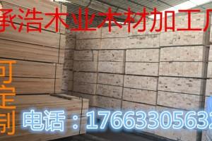聊城建筑木方价格行情