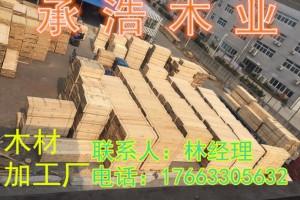 烟台建筑木方生产厂家