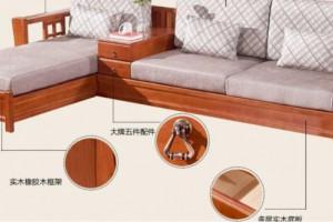 松木沙发和橡胶木沙发,哪种更好?