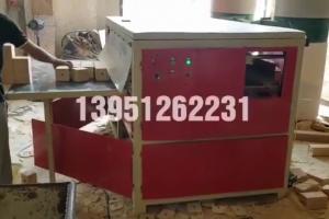 木托盘低脚U型开槽机全自动机械设备