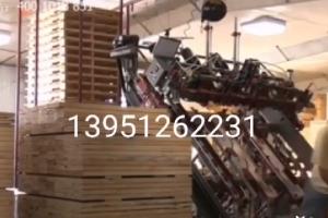 全自动木托盘加工设备
