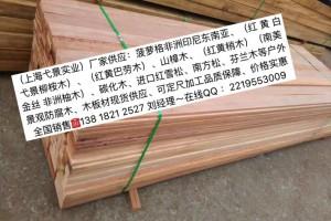 供应ML山樟木公园防腐木地板公园木板材