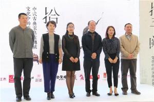 中式古典家具的演绎与传承 13阙文化活动蓝景启幕