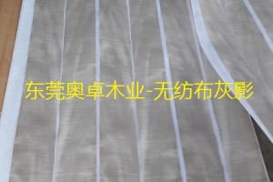 福建泉州定制无纺布灰影、白杨、金影等影木饰面板、木门装饰材料