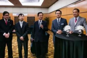 首届马来西亚木材会议在