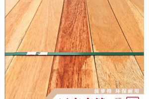 厂家直销非洲菠萝格地板材 菠萝格原木 板材 印茄木 铁梨木