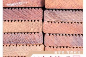 菠萝格 印尼菠萝格 非洲菠萝格 菠萝格防腐木 板材批发