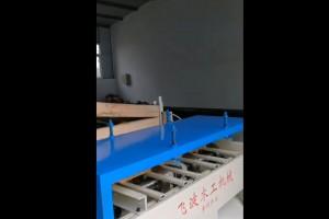 全自动木托盘开槽机,木工机械设备,托盘加工机器