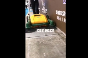 全自动扫地机,不耗电,不烧油扫地机,人力扫地机