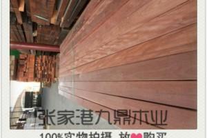 一方贾拉木批发最低市场价格多少钱,正宗澳洲血檀贾拉木厂家直销