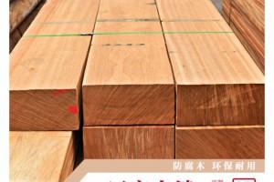 印尼巴劳木 板材 圆柱 巴劳木桑拿板 巴劳木木地板