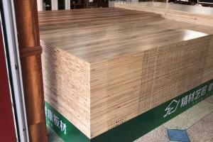 家装木板材介绍?好的木板材品牌有哪些?