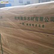 杭州维华木材有限公司